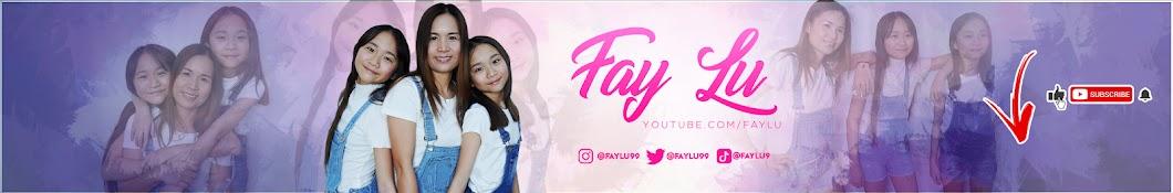 Fay Lu