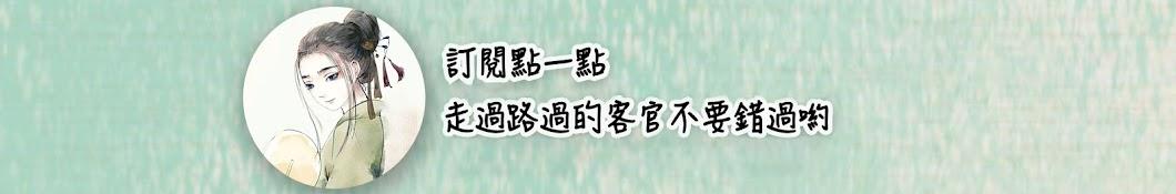 小青放映社