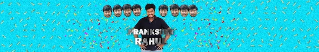 Prankster Rahul Banner