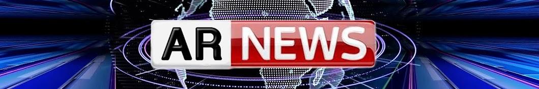 AR NEWS