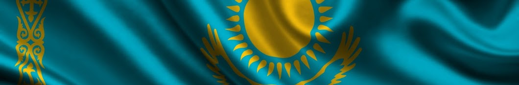 Kazakhstan Volleyball Federation баннер