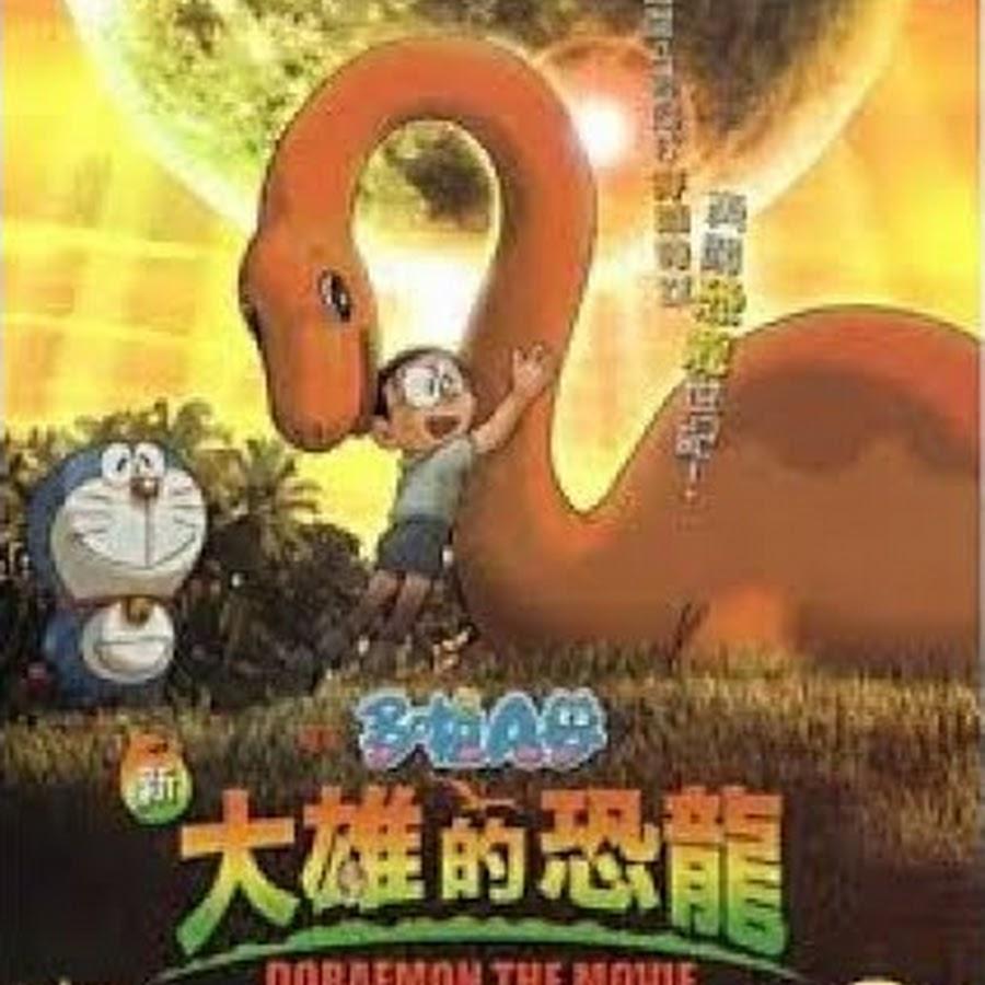 Doraemon: Nobita's Dinosaur