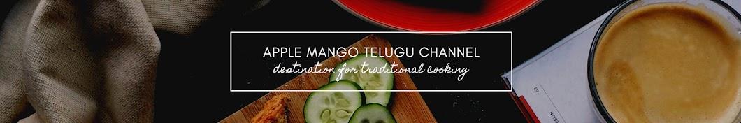Apple Mango Telugu channel