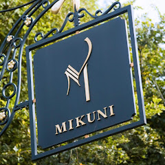 Hotel de Mikuni