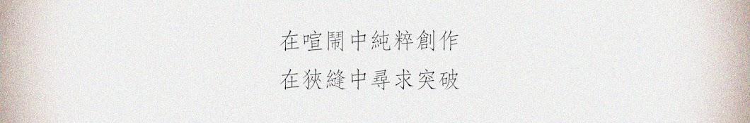FreeDream Macau Banner