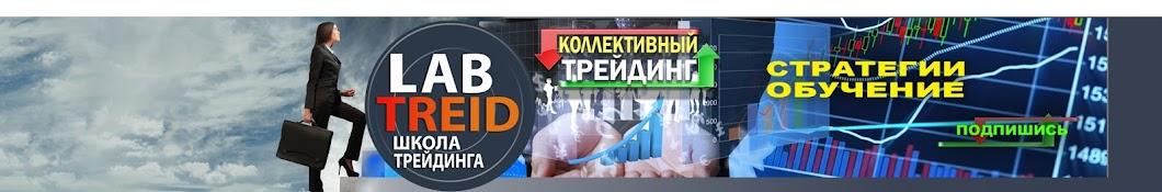 Бинарные Опционы - Школа Трейдинга!!!