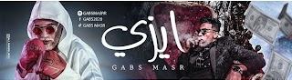 gabs masr music