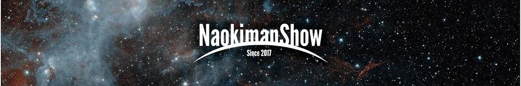 Naokiman Show