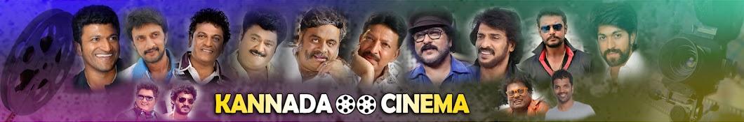 Kannada Cinema