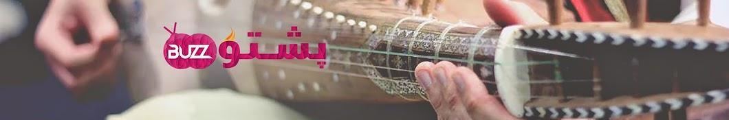 Pashto Buzz TV