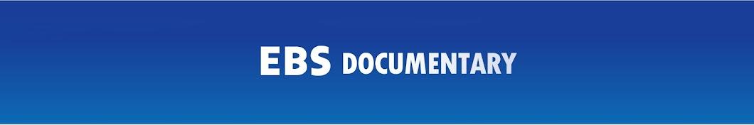 EBSDocumentary (EBS 다큐) Banner