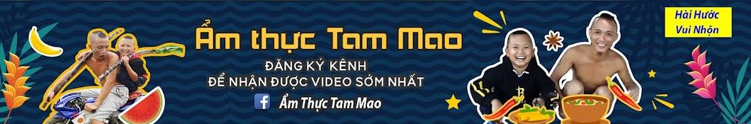 Ẩm Thực Tam Mao