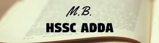 The hssc adda
