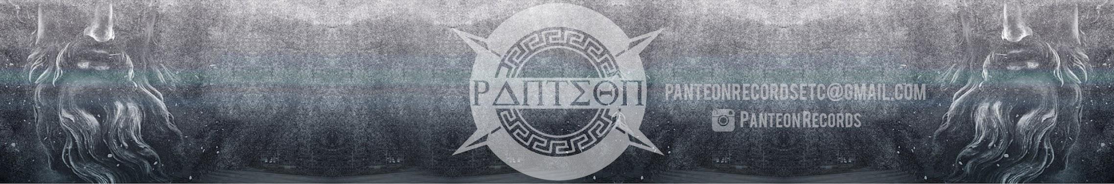 Panteon Records