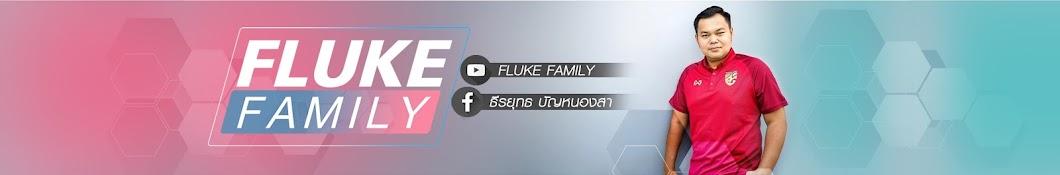 FlukeFamily