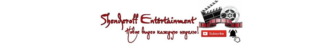 Shenderoff Entertainment