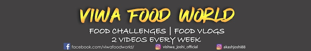 Viwa Food World