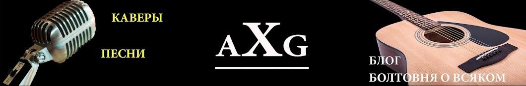 Alexx Gray YouTube channel avatar