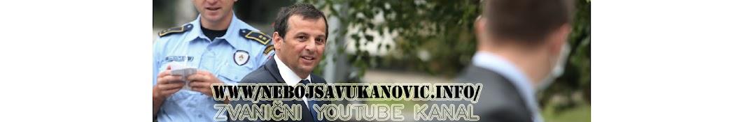 Nebojša Vukanović Banner