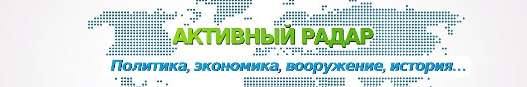 Владимир Бучко