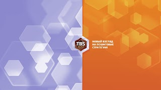 TBSplay Games