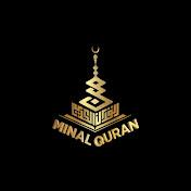 Minal Quran Avatar