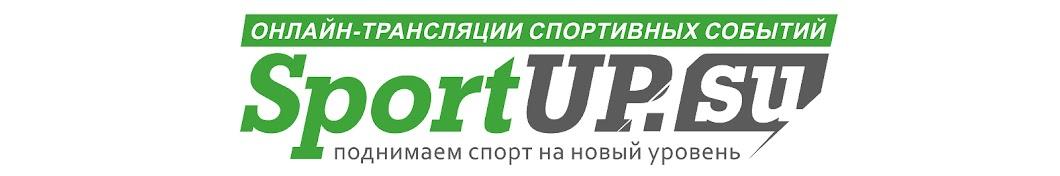 SportUP - Поднимаем спорт на новый уровень!