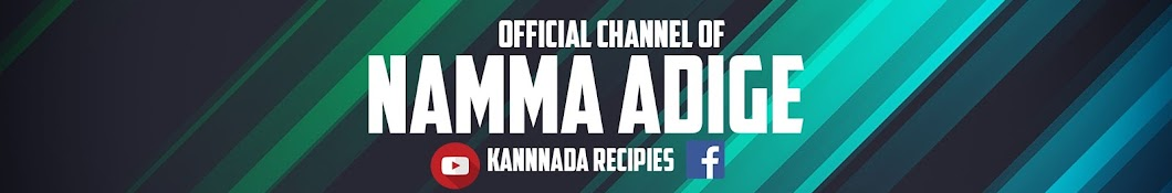 Namma Adige I Kannada Cooking Channel