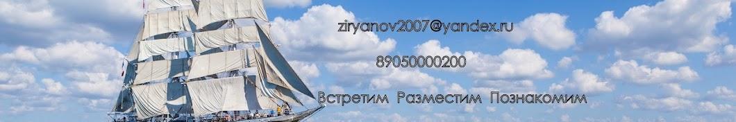Андрей Зырянов ONLINE