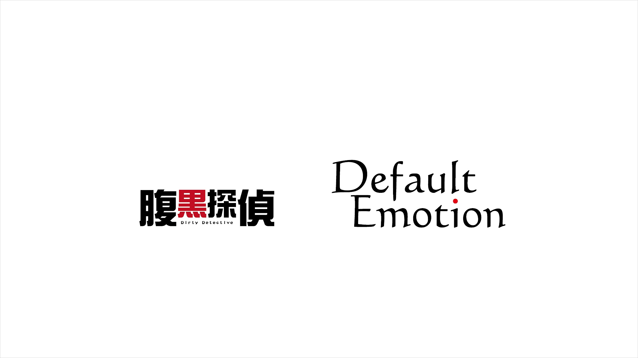 Default Emotion