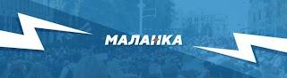 Malanka Media