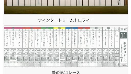 競馬・ウマ娘チャンネル【浅緋】
