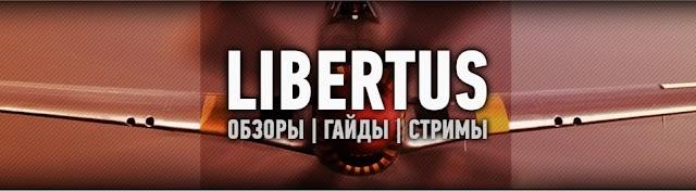 libertus war thunder