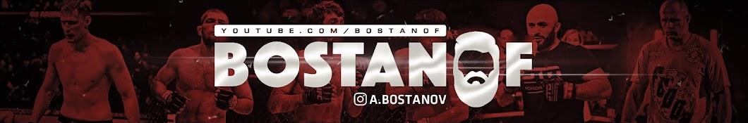 BOSTANOF MMA