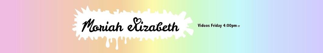 Moriah Elizabeth