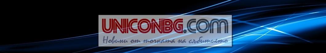 newsuniconbg От точката на събитието