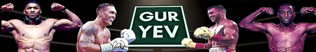 GURYEV TIME 2