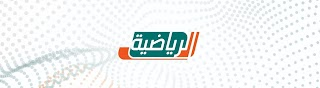 The official channel of KSA Sports TV