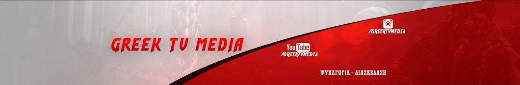 Greek TV Media YouTube Stats, Channel Statistics & Analytics