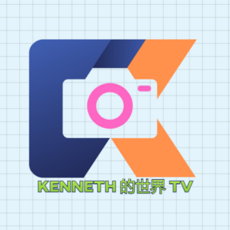 Kenneth 的世界 TV (kenneth-tv)