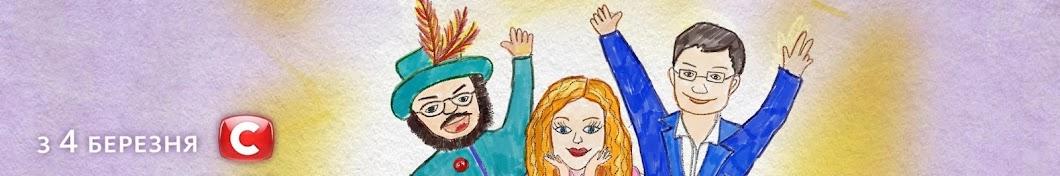 Україна має талант 8 . Дитячий сезон | Неофициальный канал