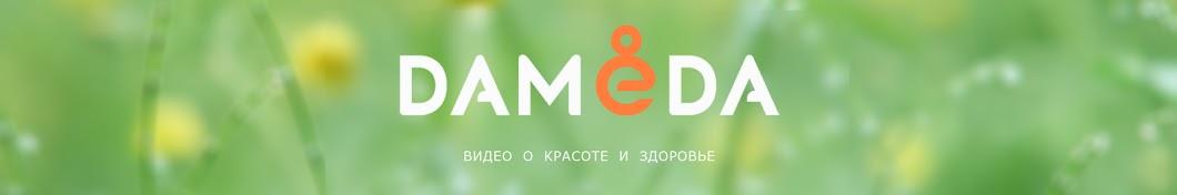 DAMEDA+