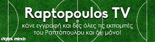 Raptopoulos