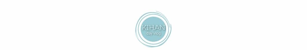 ギハンKIHAN YouTube channel avatar