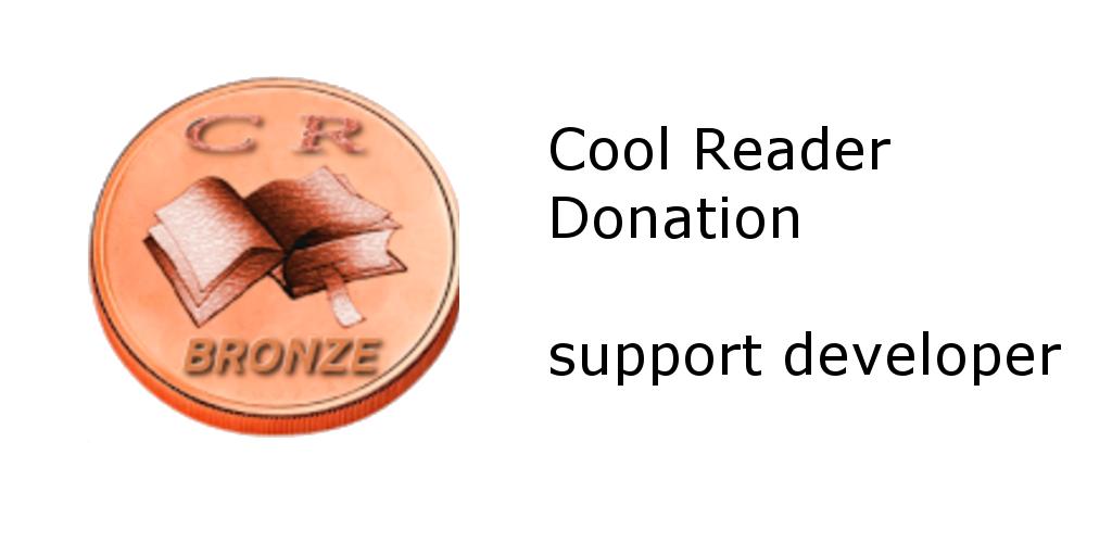 cool reader apk