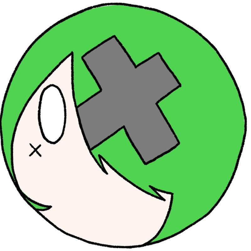 季緑クロス【VGAMERkurosu.ch】
