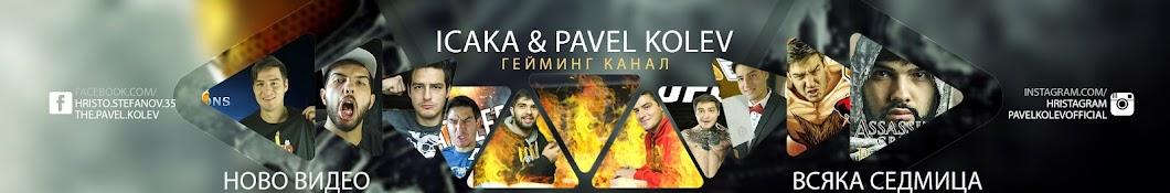 Icaka & Pavel Kolev