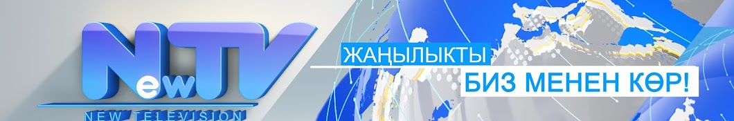 NewTV KG