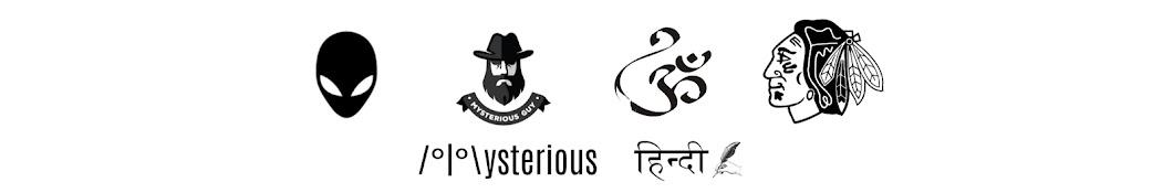 Mysterious Hindi.