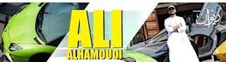 Ali Al-Hamoudi On Cars